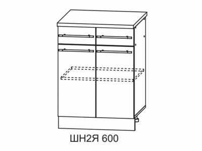 Шкаф нижний 600мм с 2мя ящ и 2мя дв С2Я 850х600мм МДФ сандал б/столешн Империя