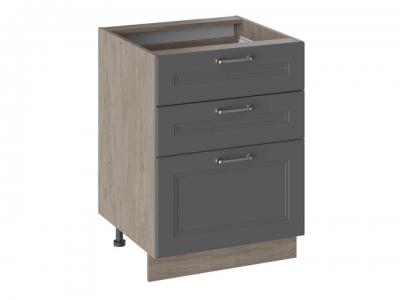 Шкаф напольный с 3 ящиками Н3Я(Т)_72-60_3Я Одри Серый шелк