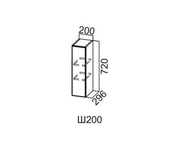 Шкаф навесной 200/720 Ш200/720 Лофт