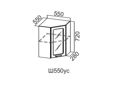 Шкаф навесной 550_720 угловой со стеклом Ш550ус_720 550х720х550