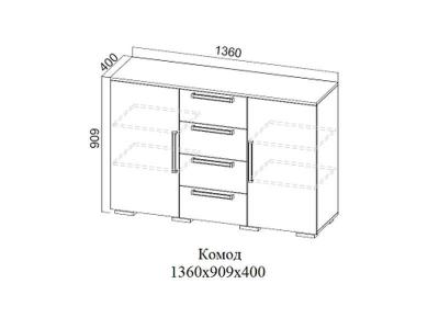 Комод Лагуна-2 ЛДСП 909x1360x400