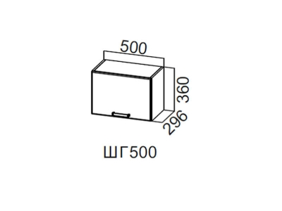 Кухня Геометрия Шкаф навесной горизонтальный 500 ШГ500 360х500х296мм