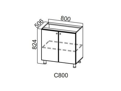 Кухня Геометрия Стол-рабочий 800 С800 824х800х506-600 мм
