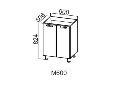 Кухня Модерн Стол-рабочий 600 под мойку М600 824х800х506-600мм