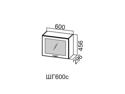 Кухня Прованс Шкаф навесной горизонтальный со стеклом 600 ШГ600с-456 456х600х296мм