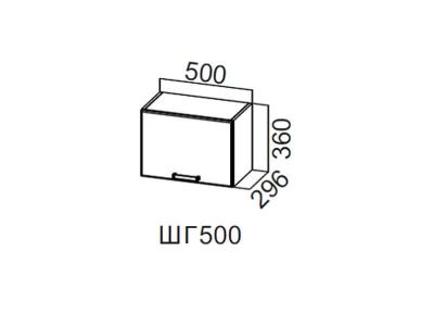 Лаура Шкаф навесной 500_360 горизонтальный верхний ШГ500_360 500х360х296
