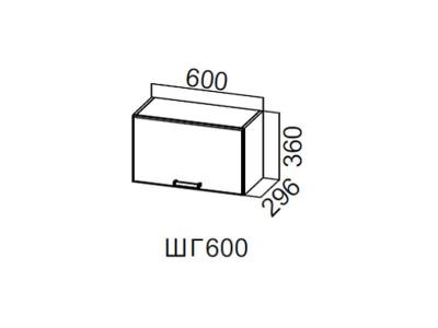 Лаура Шкаф навесной 600_360 горизонтальный верхний ШГ600_360 600х360х296