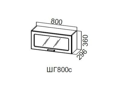 Лаура Шкаф навесной 800_360 горизонтальный со стеклом верхний ШГ800с_360 800х360х296