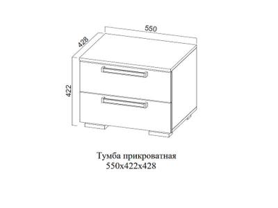 Тумба Лагуна-2 ЛДСП прикроватная 422х550х428